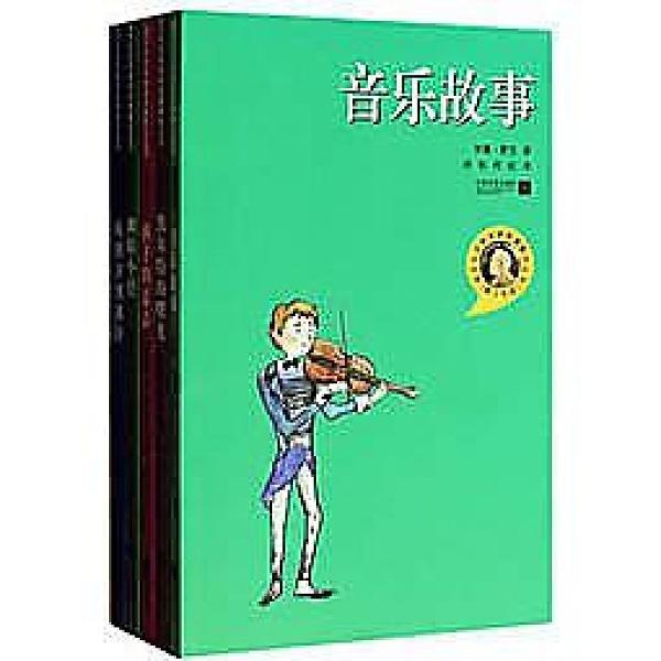 簡體書-十日到貨 R3Y【諾貝爾文學獲獎者散文叢書(青少年版) 第一輯(套裝共5冊)】 978753995473
