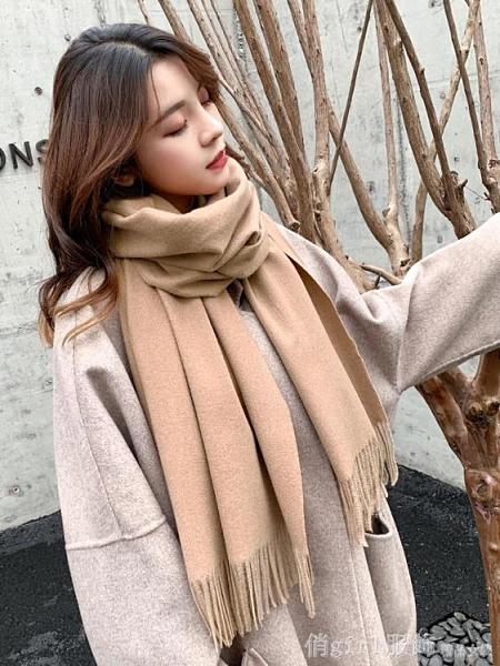 絲巾 新款冬季韓版女針織加厚學生披肩百搭格子男圍脖秋冬情侶ins圍巾 開春特惠