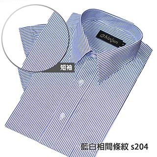 CHINJUN商務抗皺襯衫短袖、藍白相間條紋