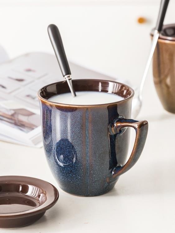 咖啡杯 杯子創意個性潮流馬克杯女INS北歐家用咖啡杯簡約陶瓷水杯帶蓋勺