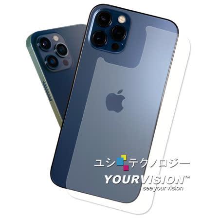 (贈防指紋邊膜2組)iPhone 12 Pro 6.1吋 抗污防指紋超顯影機身背膜(2入)