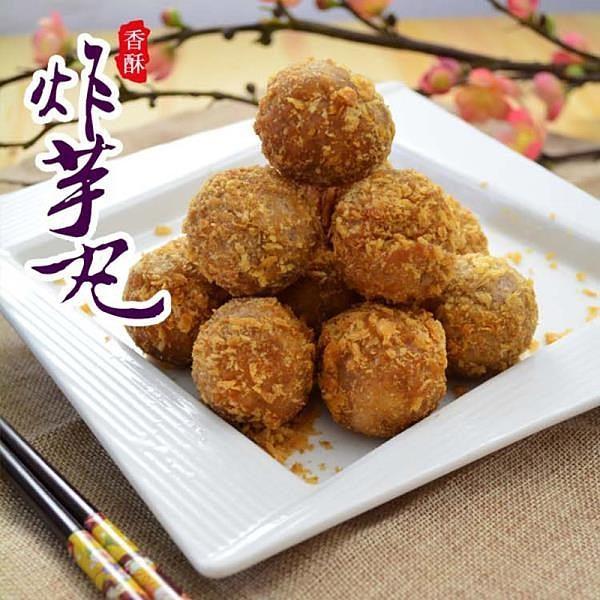【南紡購物中心】大口市集-大甲純手作香酥蛋黃芋丸3盒(15顆/約450g/盒)