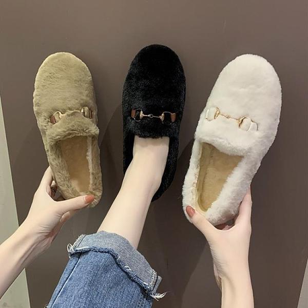 豆豆鞋 毛毛鞋女冬季外穿時尚加絨保暖棉鞋女秋冬季一腳蹬豆豆鞋-Milano米蘭