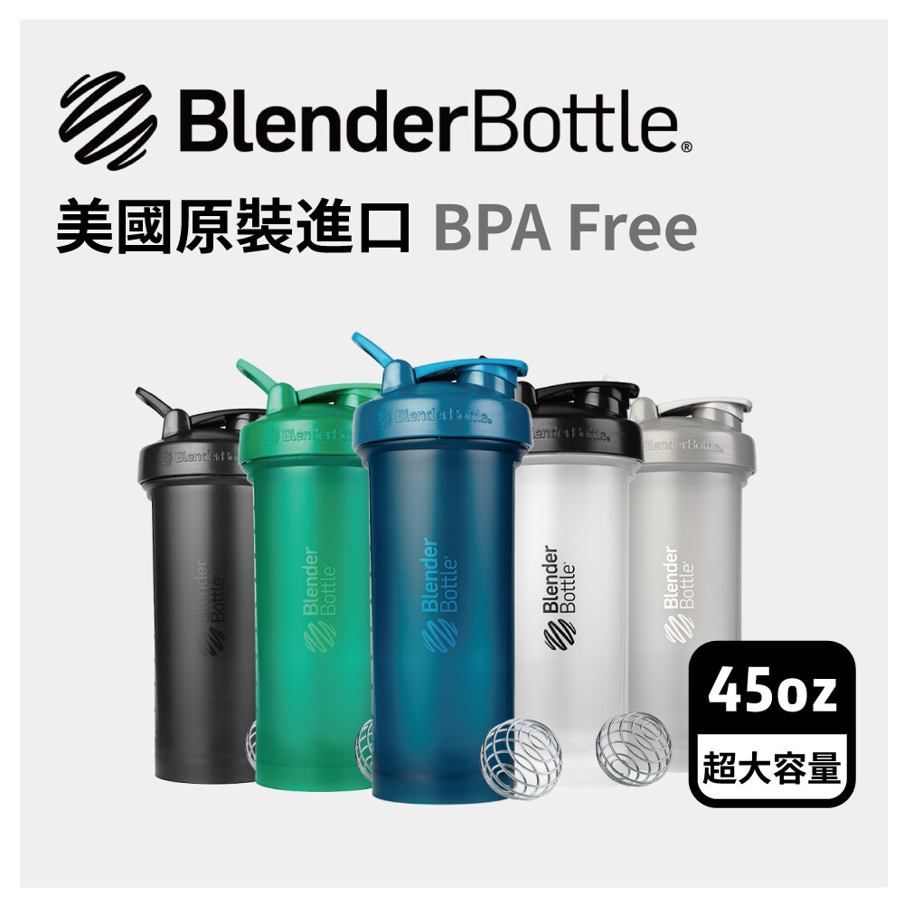 blender bottleclassic v2系列經典防漏搖搖杯45oz(5色)