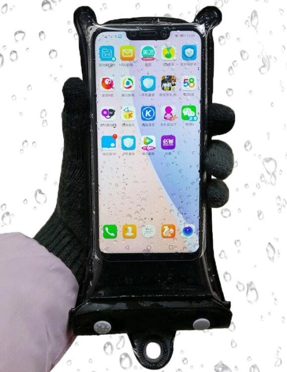 外賣專用手機防水袋防雨套觸屏可充電騎手oppo蘋果vivo可插耳機放 ciyo黛雅【雙十二全館免運】