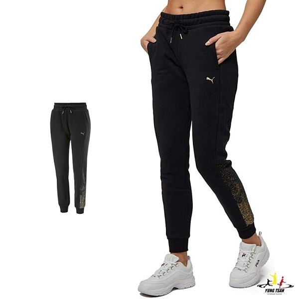 Puma Holiday 女款 黑色 長褲 束口褲 運動褲 棉褲 慢跑 健身 休閒 褲子 58185501