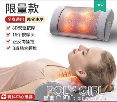 樂天優選-肩頸椎按摩器腰部頸部背部腰椎頸肩多功能全身電動儀枕頭家用神器
