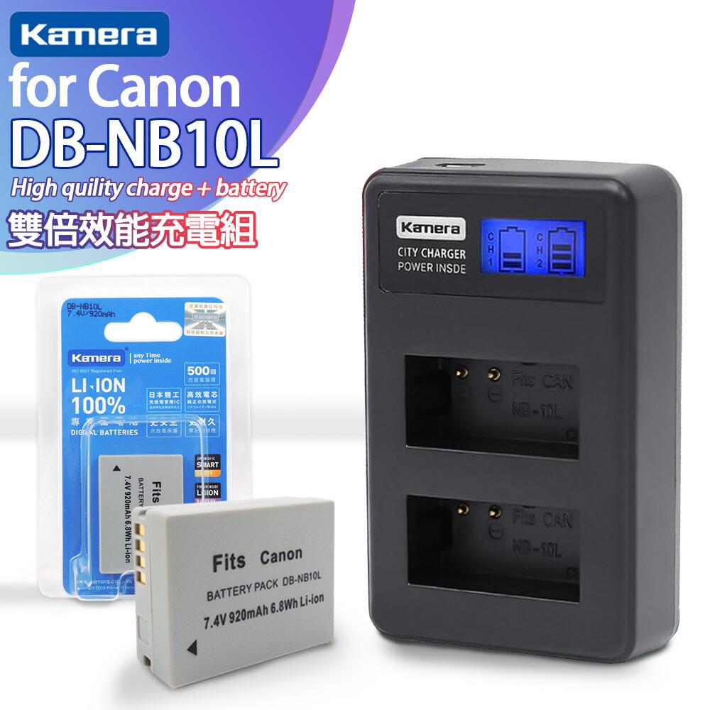 kamera 佳美能 for canon nb-10l 高容量鋰電池*2顆+液晶雙槽充電器
