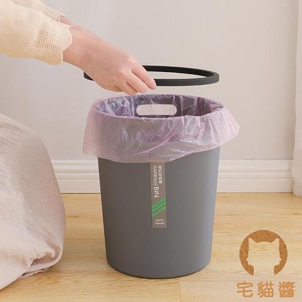 垃圾桶家用衛生間廚房臥室客廳辦公室簡約分類垃圾筒【宅貓醬】