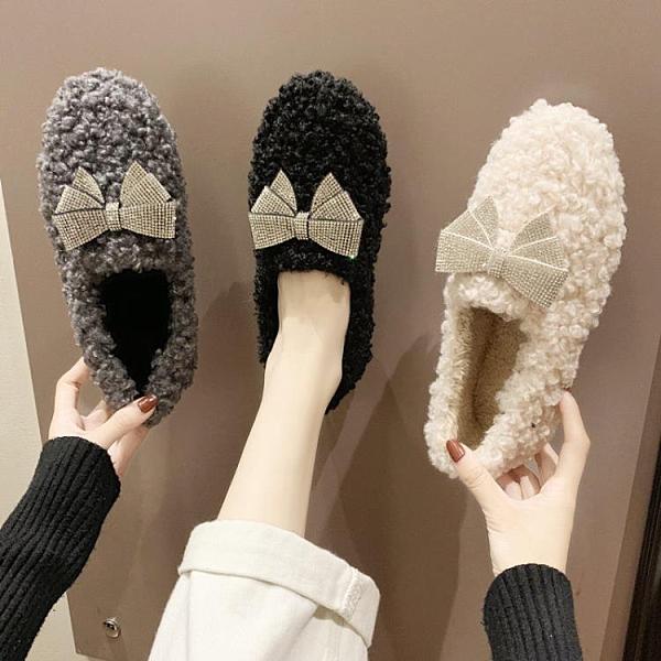 豆豆鞋 毛毛單鞋女秋冬百搭水鉆蝴蝶結平底豆豆鞋一腳蹬鞋子-Milano米蘭