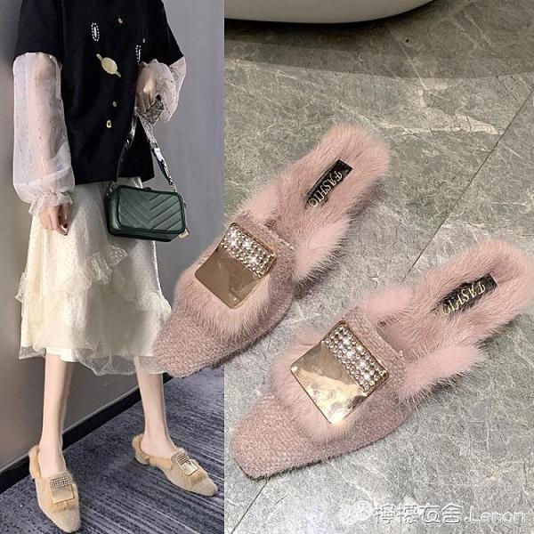 毛毛拖鞋女外穿秋冬新款百搭粗跟包頭懶人半拖鞋時尚半托單鞋 雙十二全館免運