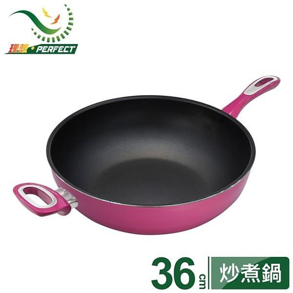 【南紡購物中心】【PERFECT 理想】品味日式不沾炒煮鍋36cm