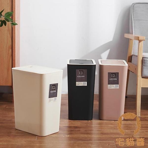 垃圾桶帶蓋家用衛生間廚房客廳長方形有蓋按壓式拉圾筒【宅貓醬】