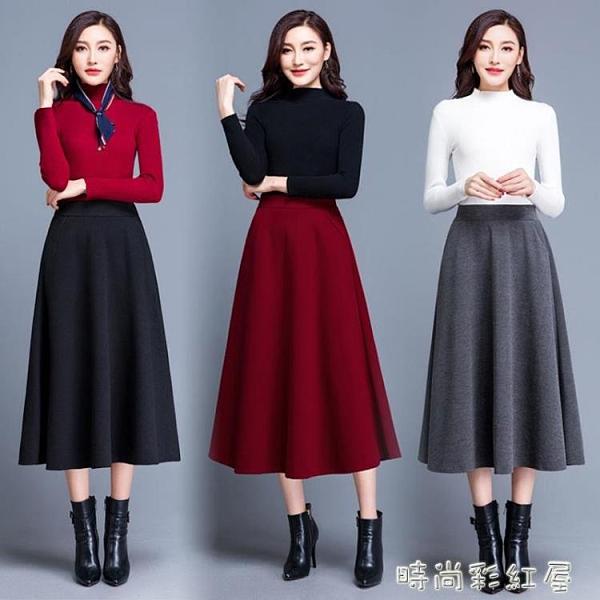 冬季毛呢口袋半身裙中長裙A字裙大碼顯瘦高腰大擺裙「時尚彩紅屋」