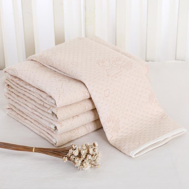 嬰兒純棉隔尿墊防水可洗透氣新生兒寶寶彩棉隔尿墊大號月經姨媽墊 全館免運