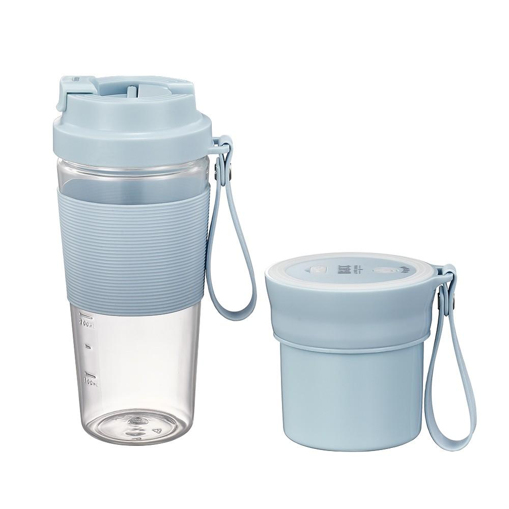 【大家源】300ml攜帶式活氧電動果汁杯-全配 TCY-661311