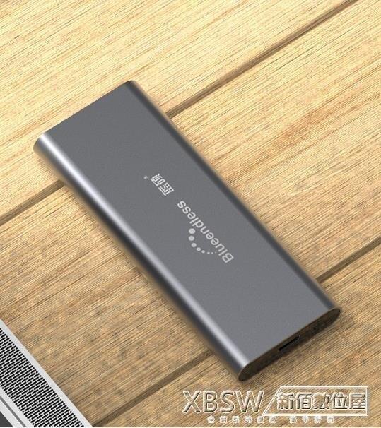 TypeCM2轉USB3.1/2242/2280SSD固態MSATA NVME NGFFM.2 全館免運