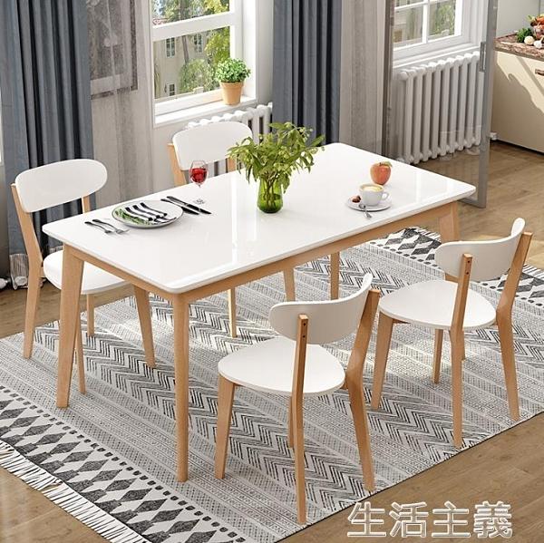 實木餐桌 烤漆餐桌椅組合家用實木長方形飯桌現代簡約4人6人小戶型北歐實木餐桌-完美