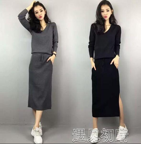 套裝洋裝大碼女裝洋裝新款秋裝洋氣顯瘦套裝減齡針織衫套頭中裙外穿 快速出貨