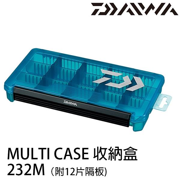 漁拓釣具 DAIWA MULTI CASE 232M [收納盒]