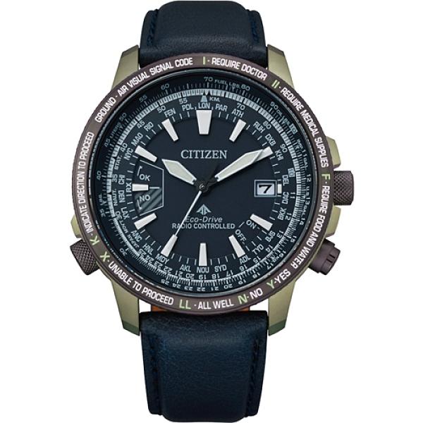 CITIZEN星辰 PROMASTER SKY光動能鈦金屬電波腕錶 CB0204-14L