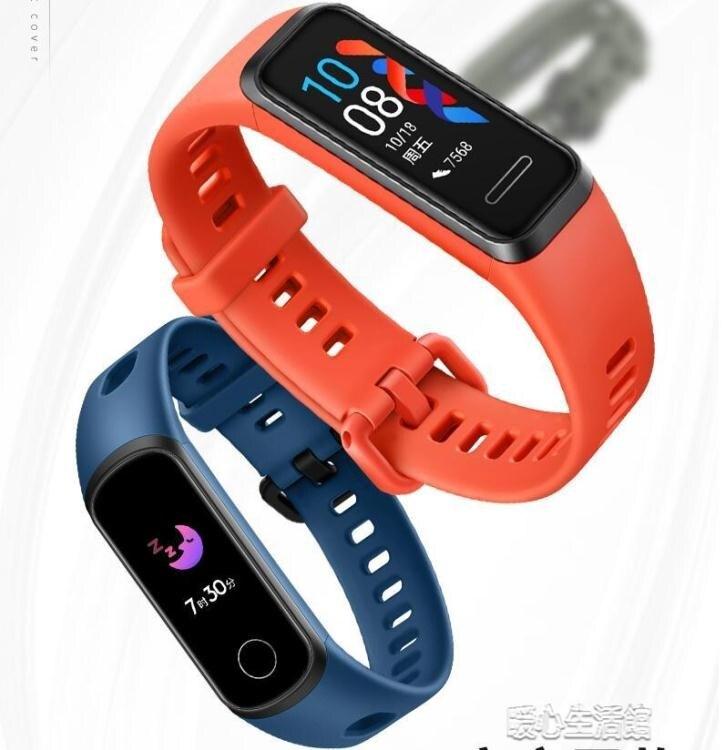 華為榮耀手環3表帶智能運動手環4硅膠防水腕帶多彩 全館免運