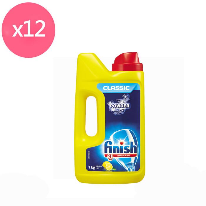 一次購足亮碟 洗碗機強力洗滌粉劑1kg x12