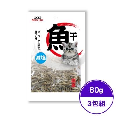 摩多比MDOBI-高鈣減鹽小魚干 80g (3包組)