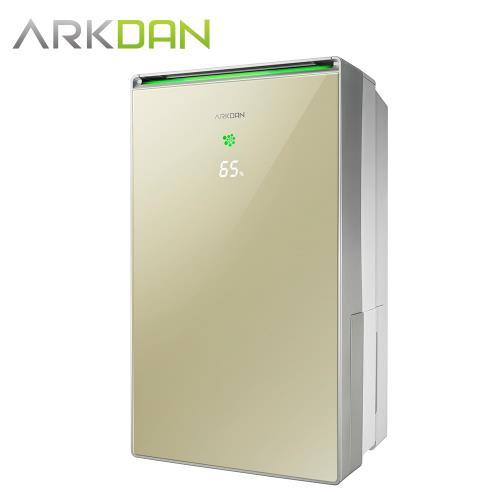 ARKDAN  20L高效清淨除濕機 DHY-GA20P /甲殼素濾網