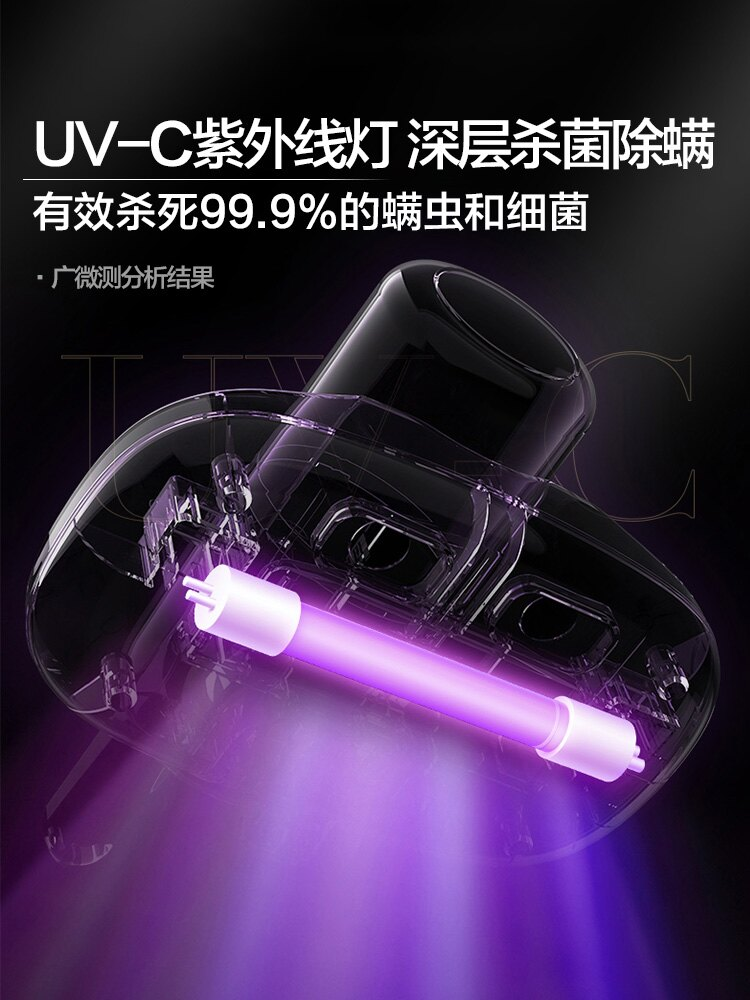 除螨儀M16A家用小型紫外線殺菌除濕全屋除螨殺菌神器