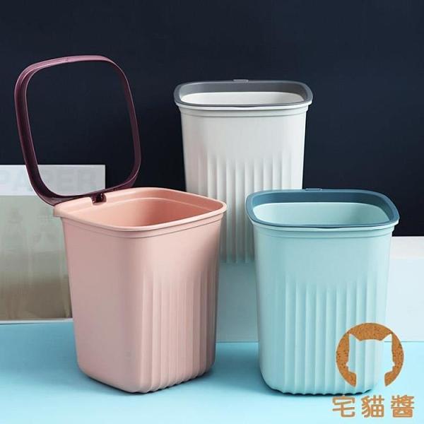壓圈式垃圾桶家用廚房衛生間客廳分類垃圾筒收納紙簍【宅貓醬】