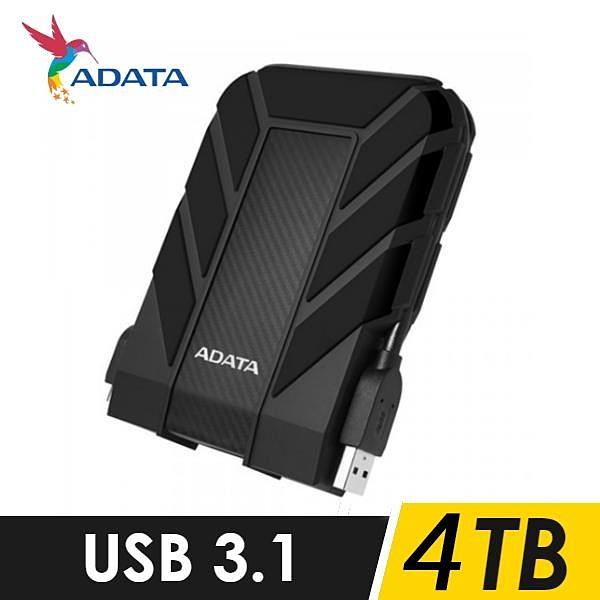 【南紡購物中心】威剛ADATA HD710 PRO 4TB 2.5吋軍規硬碟-黑