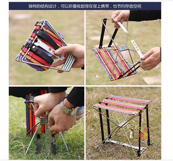 折疊小板凳 便攜式小板凳釣魚凳火車戶外凳子時尚迷你鋼絲凳馬扎