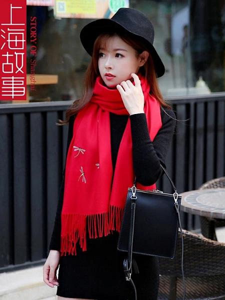 上海故事純色圍巾女秋冬季新款韓版披肩兩用百搭學生加厚保暖圍脖 琪朵市集