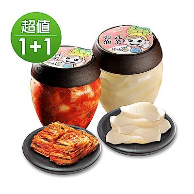韓味不二【韓味道泡菜組合】原味醋蘿蔔(700g)*1+泡菜切片(700g)*1