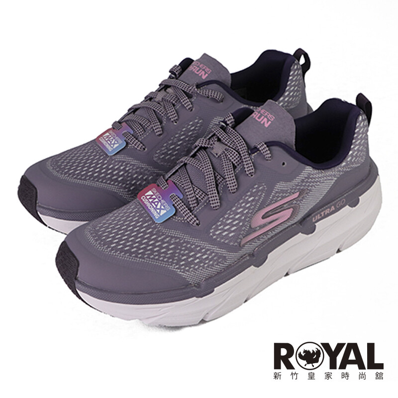 skechers max cushioning 藕紫色 網布 運動慢跑鞋 女款 no.j0632