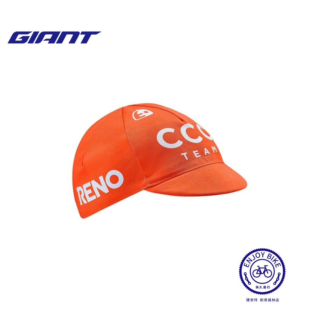 GIANT 捷安特 CCC Team Cycling Cap 單車小帽 2019年 現貨 -Enjoybike 英久易行