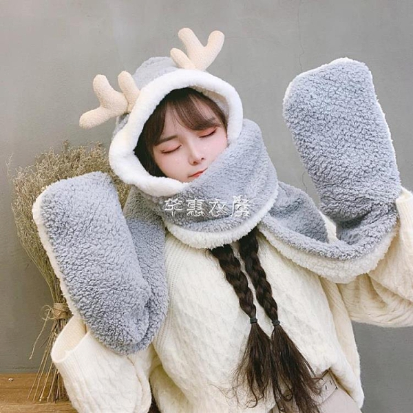 圍巾 毛絨帽子圍巾手套圍脖三件一體女冬可愛時尚保暖韓版潮麋鹿三件套 交換禮物