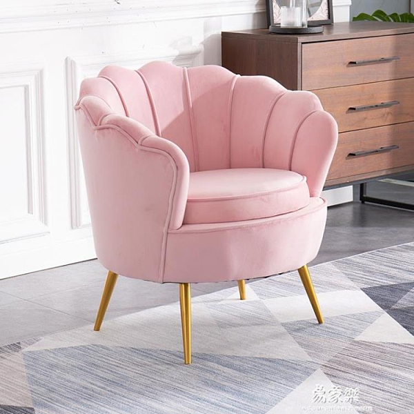 北歐網紅輕奢單人沙發客廳雙人沙發椅簡約臥室小戶型沙發懶人沙發 【母親節禮物】