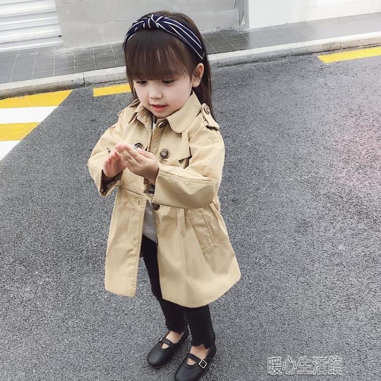 女童風衣外套春秋冬季韓版小兒童寶寶洋氣公主秋裝英倫風 全館免運