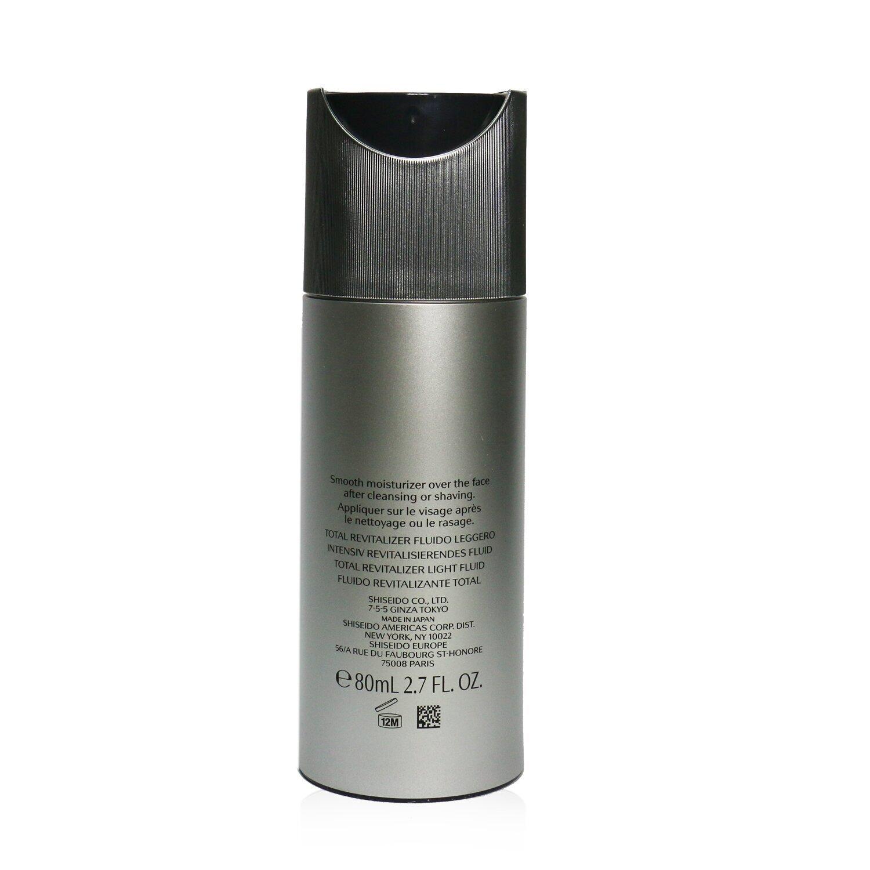 資生堂 Shiseido - 高效男士面部保濕霜(適用於油性/混合性皮膚)