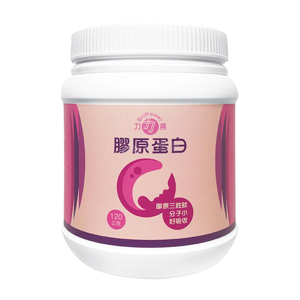 來而康 力亮 膠原蛋白粉(120g/罐)
