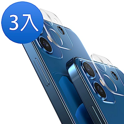 [超值3入組] iPhone 12 高清 透明 一體式 手機 鏡頭 保護貼 鏡頭貼 鏡頭膜 (iPhone12保護貼 iPhone12鏡頭貼 iPhone12手機鏡頭保護貼 )