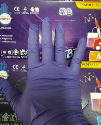 【大進免洗餐具】※ 紫色手套 ※ NBR紫色加厚手套