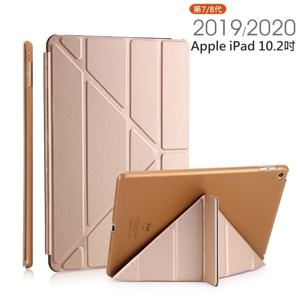 Apple iPad (2019/2020) 10.2吋平板 變形金剛平板保護套 for iPad 7/8代