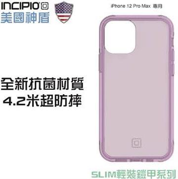 Incipio iPhone 12 Pro Max 美國神盾防摔殼 Slim系列輕裝鎧甲-透明紫(IPH-1888-LIL)