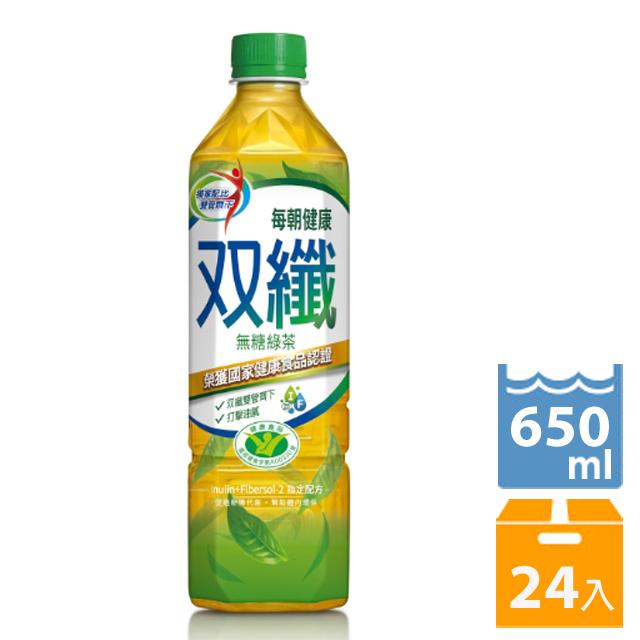 每朝健康雙纖綠茶650ml(24入/箱)