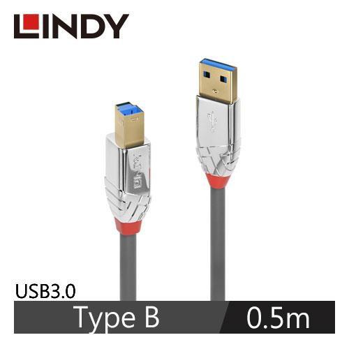 LINDY林帝 CROMO USB3.0 Type-A to Type-B 傳輸線 0.5m