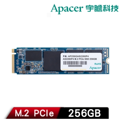Apacer 宇瞻 AS2280P4 256GB M.2 PCIe Gen3 x4 SSD固態硬碟