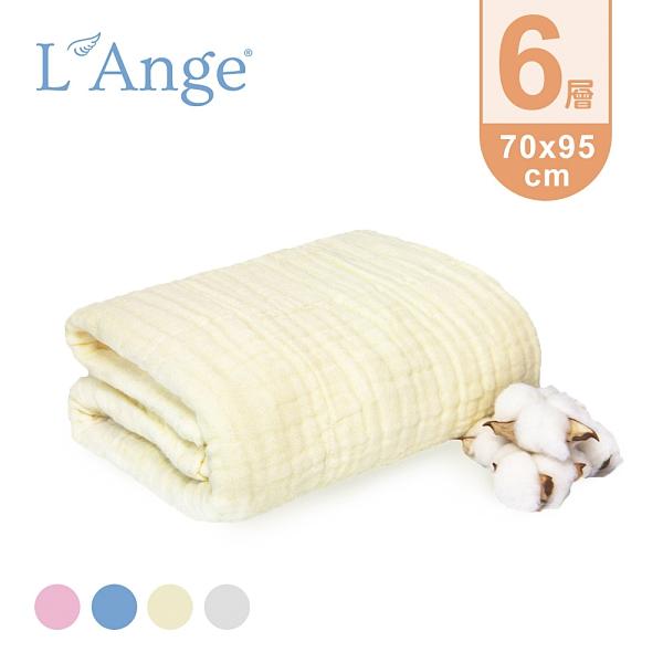 L'Ange 棉之境 六層紗純棉紗布 浴巾 蓋毯 70cmx95cm - 多色可選